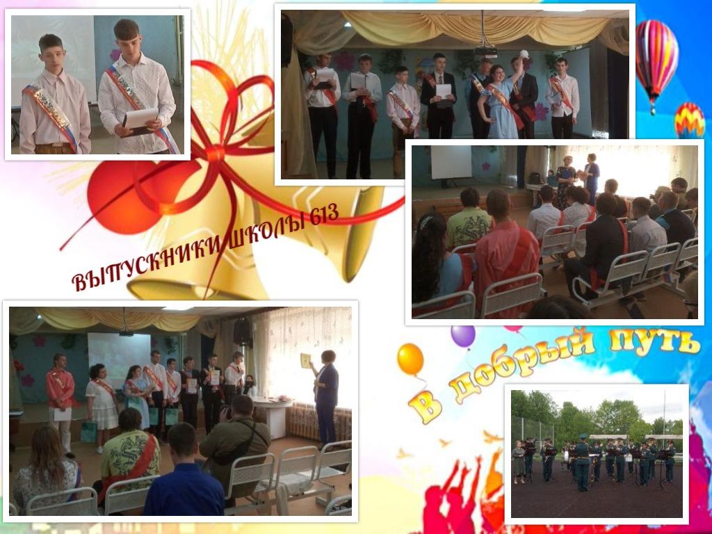 Коллаж фотографий с мероприятия